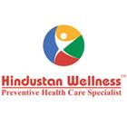 hindustan wellness coupons
