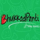 bhukkadpanti coupons