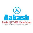 aakash institute coupons
