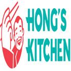 hongs kitchen coupons
