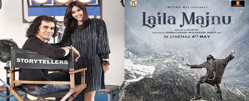 What makes Laila Majnu a must watch?