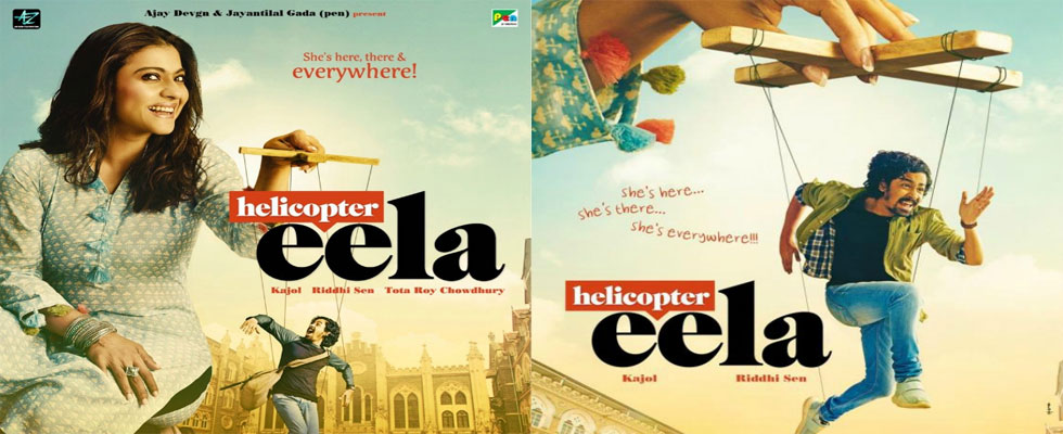 All About Helicopter Eela