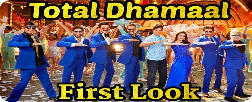 Total Dhamaal Movie See Movie Reviews, Cast & Release Date 2019