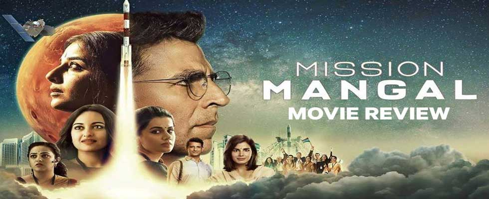 Mission Mangal Movie Ticket Offers Release Date, Review & More