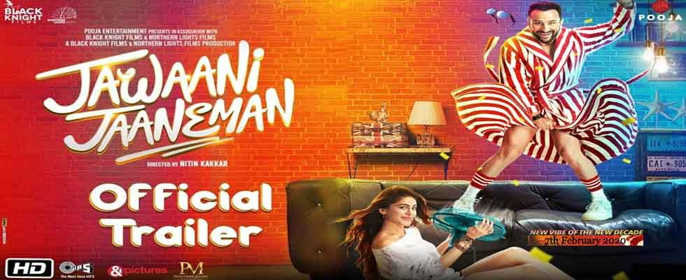Jawaani Jaaneman (7th February 2020): Release Date, Ticket Offers, Cast, Trailer & More