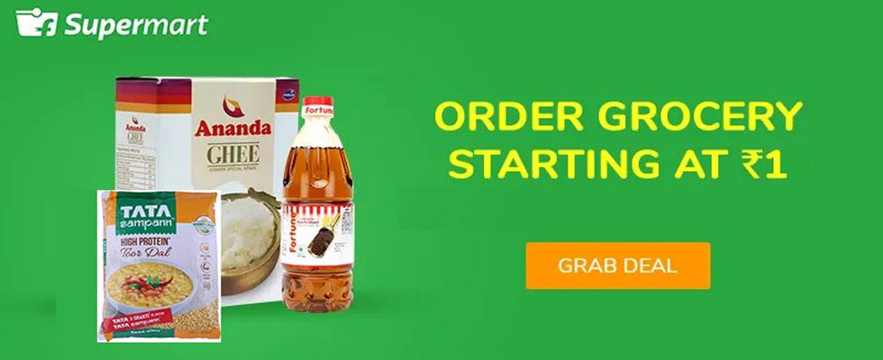 What is Flipkart Grocery Rs.1 Deal?