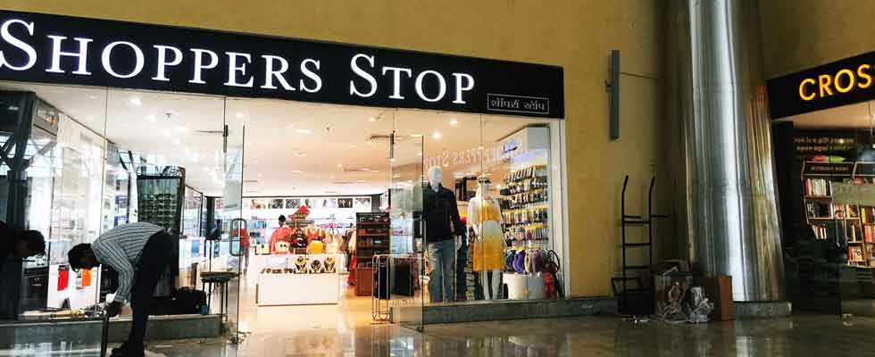 Getting free discount coupons for ShoppersStop