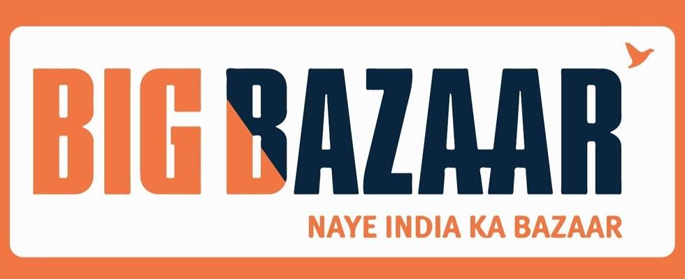 Big Bazaar Online Shopping. SALE and Discount