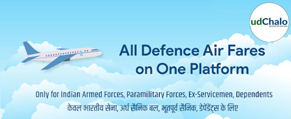 udChalo Flight Booking for Defense Quota