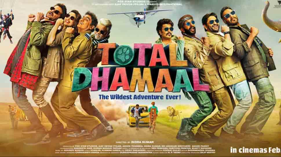 Total Dhamaal Promo Code