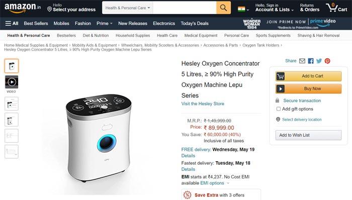O2 Concentrator Amazon