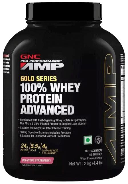 guardian gnc protein